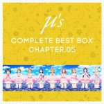 μ's Complete BEST BOX Chapter.05 [MP3/320K/ZIP][2019.12.25]