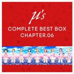 μ's Complete BEST BOX Chapter.06 [MP3/320K/ZIP][2019.12.25]