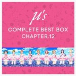 μ's Complete BEST BOX Chapter.12 [MP3/320K/ZIP][2019.12.25]