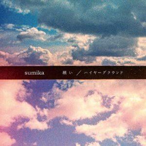 "[Single] sumika – Negai/Higher Ground ""Boku no Hero Academia the Movie 2: Heroes:Rising"" Theme Song [MP3/320K/ZIP][2019.12.11]"