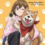 "[Single] Akane Kumada – Sunny Sunny Girl◎ ""Oda Shinamon Nobunaga"" Opening Theme [MP3/320K/ZIP][2020.01.29]"