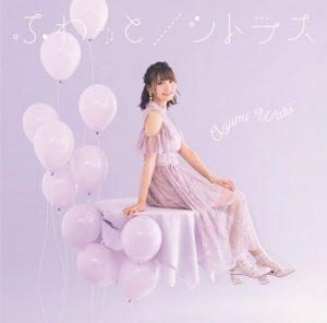 [Single] Azumi Waki – Fuwatto/Citrus [MP3/320K/ZIP][2020.01.29]