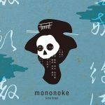 "[Single] Lie and a Chameleon – Mononoke in the Fiction ""Kyokou Suiri"" Opening Theme [MP3/320K/ZIP][2020.01.15]"