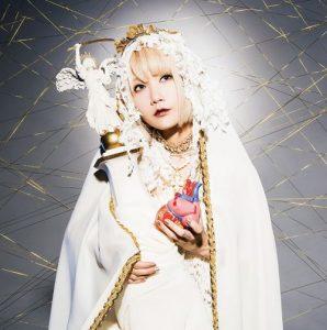 [Single] Reol – Kinjitou [FLAC/ZIP][2020.01.22]