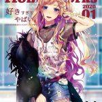 [Album] HoneyWorks – Sukisugite Yabai. ~Kokuhaku Jikkou Iinkai Character Song Collection~ [MP3/320K/ZIP][2020.01.15]