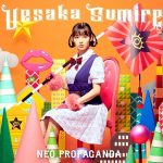 [Album] Sumire Uesaka – Neo Propaganda [MP3/320K/ZIP][2020.01.22]
