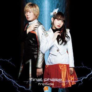"[Single] fripSide – final phase ""Toaru Kagaku no Railgun T"" Opening Theme [MP3/320K/ZIP][2020.02.26]"