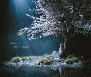 [Single] Aimer – Haru wa Yuku/marie [MP3/320K/ZIP][2020.03.25]