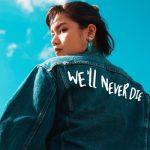 [Digital Single] Anly – We'll Never Die [MP3/ZIP/320K][2020.02.19]