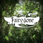 Fairy gone Original Soundtrack [MP3/320K/ZIP][2020.01.15]