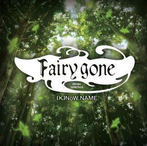 Fairy gone Original Soundtrack [MP3/320K/ZIP][2020.01.15]