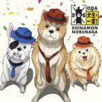 """Inusei wa Ichido kiri / Shinamon, Boo, Lucky """"Oda Shinamon Nobunaga"""" Ending Theme [MP3/320K/ZIP][2020.02.19]"""