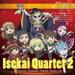 Isekai Quartet 2 OPENING/ENDING THEME SONG CD [MP3/320K/ZIP][2020.02.05]