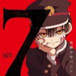 """[Single] Jibaku Shounen Band – No.7 """"Jibaku Shounen Hanako-kun"""" Opening Theme [MP3/320K/ZIP][2020.02.26]"""