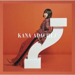 [Album] Kana Adachi – I [MP3/320K/ZIP][2020.02.12]
