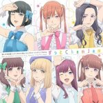 """Oshi ga budokan ittekuretara shinu"" Character Song Mini Album: Zutto ChamJam [MP3/320K/ZIP][2020.02.12]"