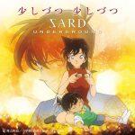 """[Single] SARD UNDERGROUND – Sukoshizutsu Sukoshizutsu """"Detective Conan"""" 61st Ending Theme [MP3/320K/ZIP][2020.02.10]"""