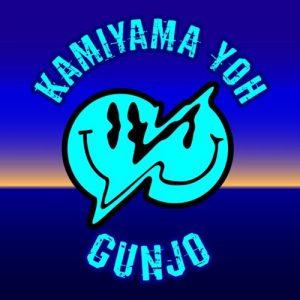 "[Digital Single] Yoh Kamiyama – Gunjou ""Kuutei Dragons"" Opening Theme [MP3/320K/ZIP][2020.01.08]"
