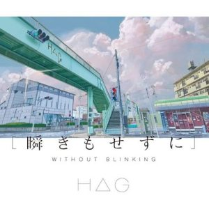 [Album] H△G – Mabataki mo Sezu ni [MP3/320K/ZIP][2020.03.25]