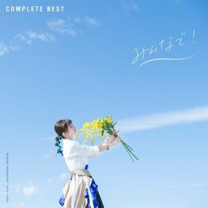 [Album] Manami Numakura – Minna de! [MP3/320K/ZIP][2020.02.12]