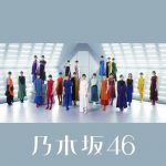 [Single] Nogizaka46 – Shiawase no Hogoshoku [MP3/320K/ZIP][2020.03.18]