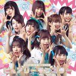 "[Single] Purely Monster – Tajigen Traveling ""Ijou Seibutsu Kenbunroku"" Ending Theme [MP3/320K/ZIP][2020.03.04]"