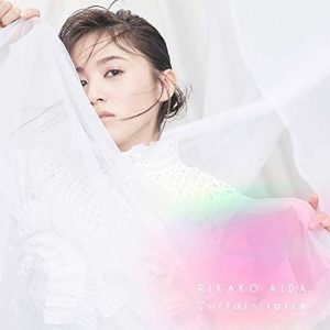 [Album] Rikako Aida – Curtain raise [MP3/320K/ZIP][2020.03.31]