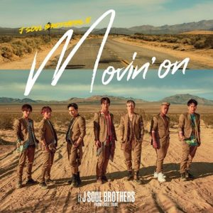 [Digital Single] Sandaime J SOUL BROTHERS from EXILE TRIBE – Movin' on [MP3/320K/ZIP][2020.03.23]