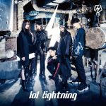 [Album] lol – lightning [MP3/320K/ZIP][2020.03.18]