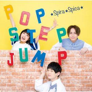 [Album] spira spica – POP STEP JUMP! [MP3/320K/ZIP][2020.03.18]