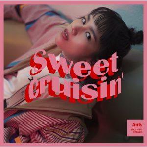 [Album] Anly – Sweet Cruisin' [MP3/320K/ZIP][2020.04.08]