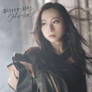"""[Single] H-el-ical// – Altern-ate- """"Gleipnir"""" Opening Theme [MP3/320K/ZIP][2020.05.27]"""