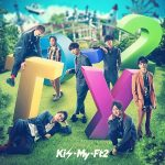 [Album] Kis-My-Ft2 – To-y2 [MP3/320K/ZIP][2020.04.08]