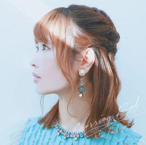"[Single] Mai Fuchigami – Crossing Road ""Shokugeki no Soma: Gou no Sara"" Ending Theme [MP3/320K/ZIP][2020.04.29]"