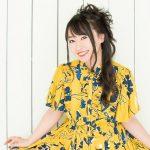 [Single] Nana Mizuki – Obake Zukan no Uta [FLAC/ZIP][2020.04.27]