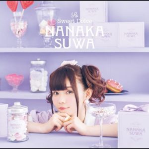 [Album] Nanaka Suwa – So Sweet Dolce [MP3/320K/ZIP][2020.04.15]