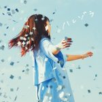 [Mini Album] Sonoko Inoue – Harezora [MP3/320K/ZIP][2020.04.22]