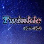 "[Digital Single] Spira Spica – Twinkle ""Gundam Build Divers Re:Rise S2"" Ending Theme [MP3/320K/ZIP][2020.04.20]"