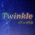 "[Digital Single] Spira Spica – Twinkle ""Gundam Build Divers Re:Rise S2"" Ending Theme [MP3/320K/ZIP][2020.04.20]"
