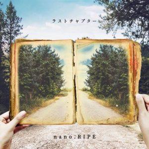 "[Single] nano.RIPE – Last Chapter ""Shokugeki no Souma: Gou no Sara"" Opening Theme [MP3/320K/ZIP][2020.04.22]"