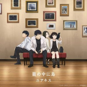 "[Digital Single] yourness – Kago no Naka ni Tori ""Yesterday wo Utatte"" Ending Theme [FLAC/ZIP][2020.04.12]"