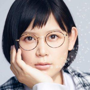 [Album] Ayaka – Yuuon Club ~2nd grade~ [MP3/320K/ZIP][2020.05.13]