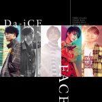 [Album] Da-iCE – FACE [MP3/320K/ZIP][2020.04.29]