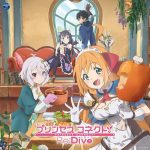 "PRINCESS CONNECT! Re:Dive Theme Song ""Soredemo Tomo ni Aruite Iku"" & ""Lost Princess"" [MP3/320K/ZIP][2020.04.29]"