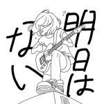 [Digital Single] SHISHAMO – Asu wa Nai [MP3/320K/ZIP][2020.05.13]