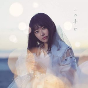 [Single] Sachika Misawa – Kono Te wa [MP3/320K/ZIP][2020.04.29]
