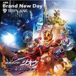 [Single] TRIPLANE – Brand New Day [MP3/320K/ZIP][2020.04.29]