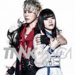 [Single] Takanori Nishikawa + ASCA – Libra [FLAC/ZIP][2020.05.27]