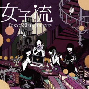 [Single] Tokyo Girls' Style – Tokyo Girls Journey E.P [MP3/320K/ZIP][2020.05.05]