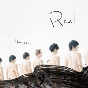 [Album] flumpool – Real [MP3/320K/ZIP][2020.05.20]